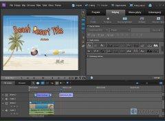 ptah media Kurs Premiere Elements 10