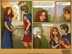 AWEM Romance of Rome