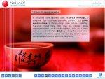 Just Learning Nihao! - nauka języka chińskiego