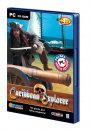 Caribbean Explorer Gra PC